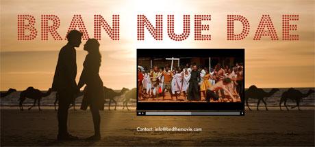 Bran Nue Dae - the movie's website