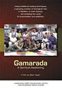 Gamarada