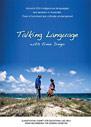 Talking Language With Ernie Dingo