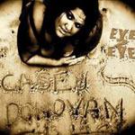 Casey Lee Donovan - Eye 2 Eye (7″)