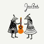 Jess Beck - Hometown Dress